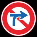 車両横断禁止の標識